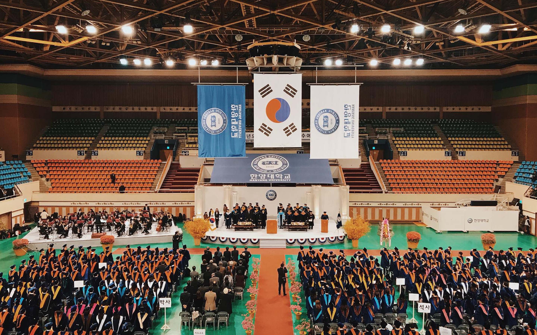Lễ tốt nghiệp đại học Hanyang Hàn Quốc