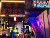MK Hong Kong Alley Phú Quốc