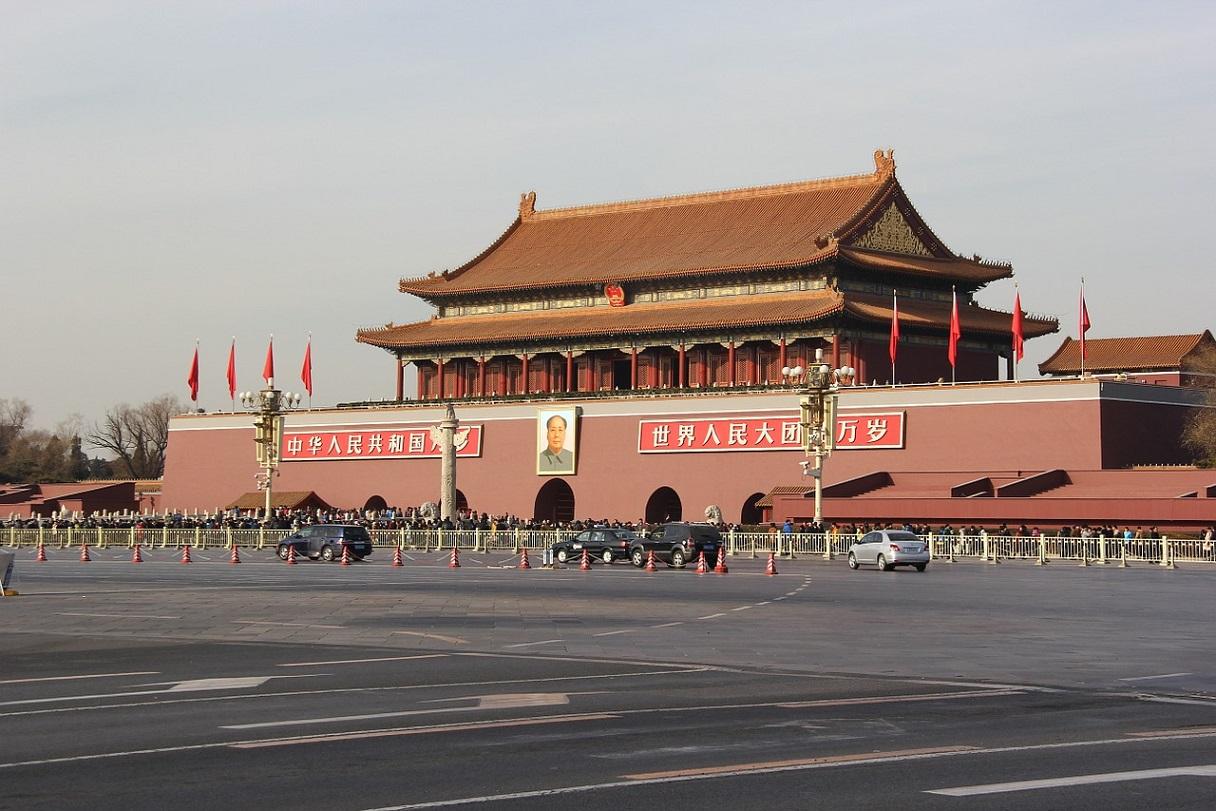 Du lịch Trung Quốc 7N6Đ