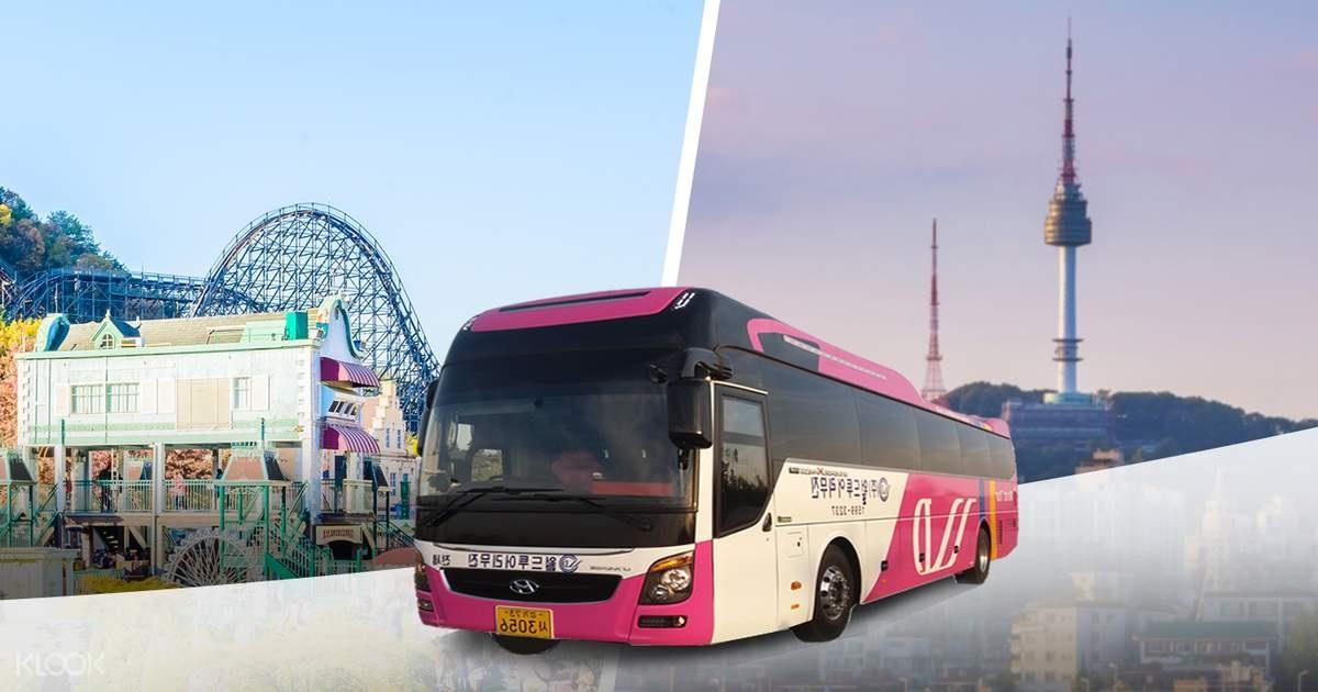 Xe bus khứ hồi Everland & Carribbean Bay