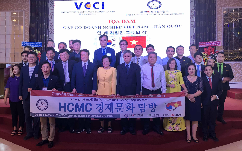 Gặp gỡ các doanh nghiệp Hàn Quốc và Việt Nam