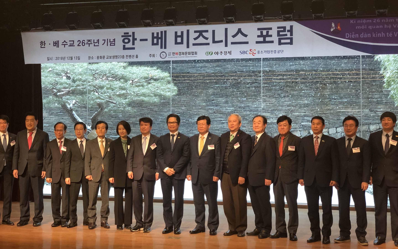 Diễn đàn kinh tế Việt Nam - Hàn Quốc