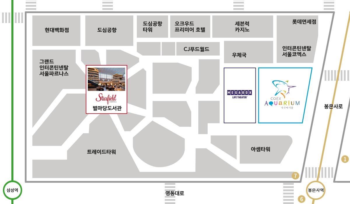 Vé tham quan Coex Aquarium tại Seoul