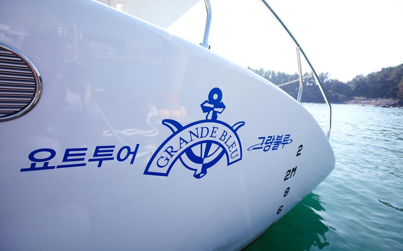 Trải nghiệm du thuyền Grandebleu tại Jeju
