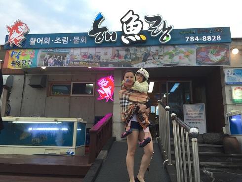 Tour riêng tại Jeju (3 ngày 2 đêm)