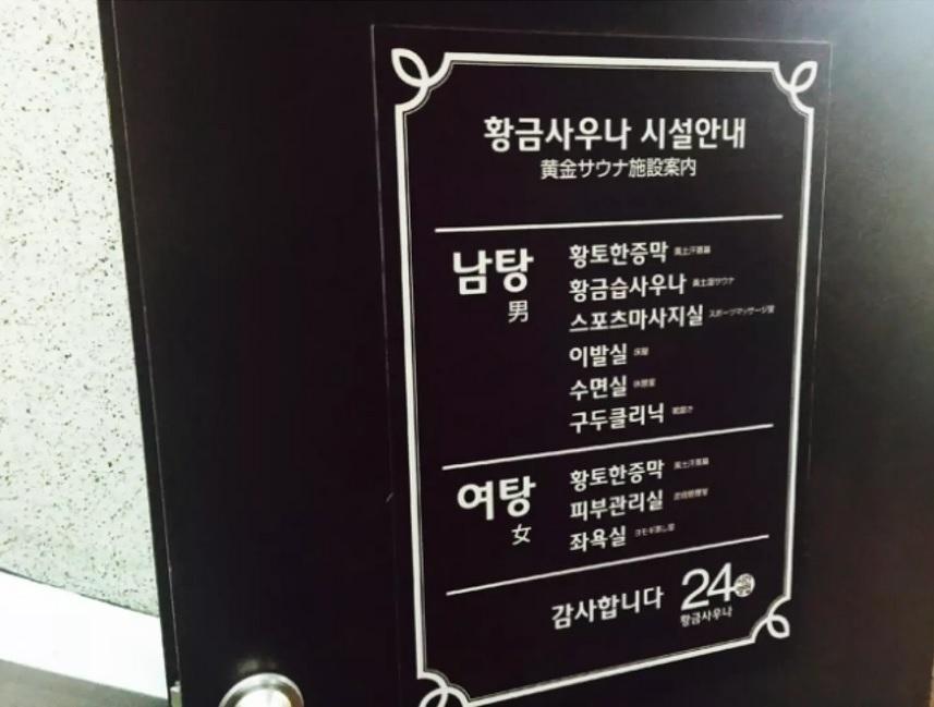 Trải nghiệm chăm sóc da tại Hàn Quốc