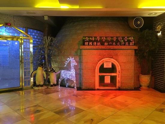 Xông hơi tại Dragon Hill Spa, Seoul