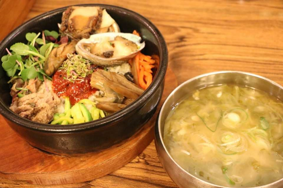 Nhà hàng Hangaram, Seoul