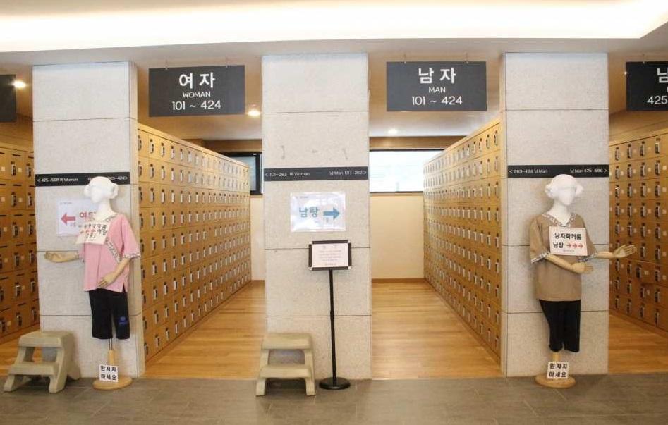 Spa và xông hơi SPALUX, Gyeongju