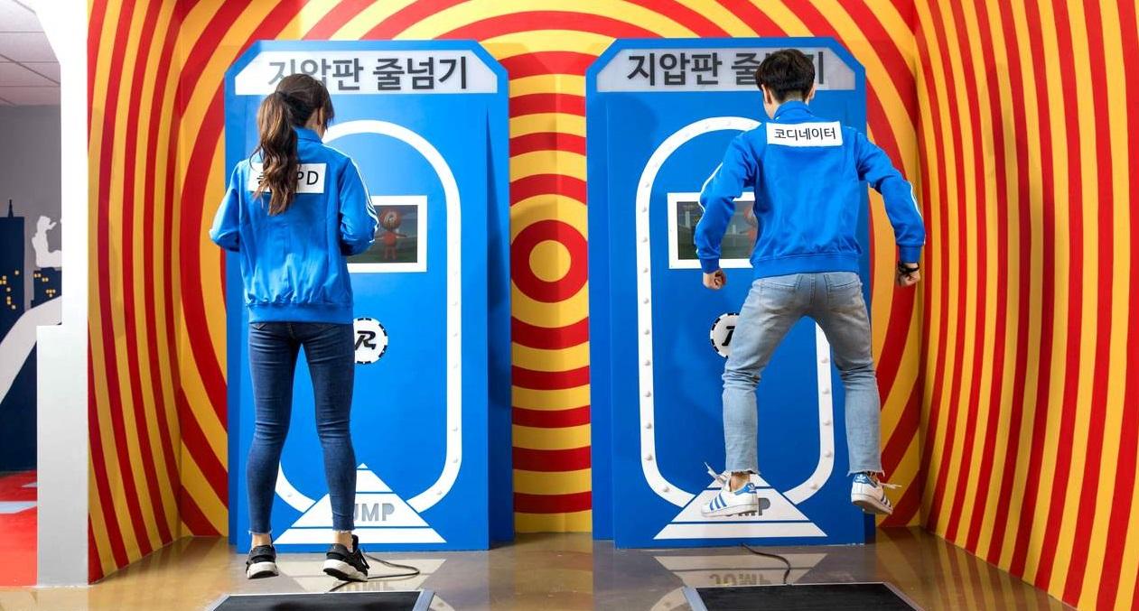 Trung tâm chủ đề Running Man Seoul