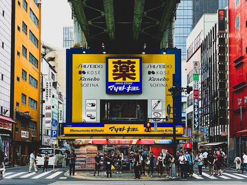 Chuyến đi trong mơ đến Nhật Bản 6N6Đ